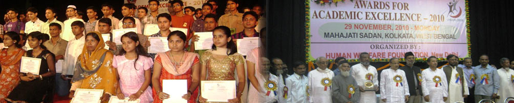 Award Distribution Ceremony for 394 meritorious students